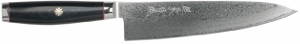 Yaxell Super Gou Ypsilon Chef's Knife 200 mm